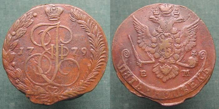 5 копеек 1779 ем цена альбомы для монет беларуси