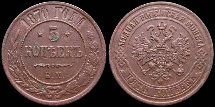 Аукцион 49: монеты россии до 1917 года (медь)