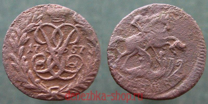 Полушка 1757 zlote 2 1994 стоимость на аукционе