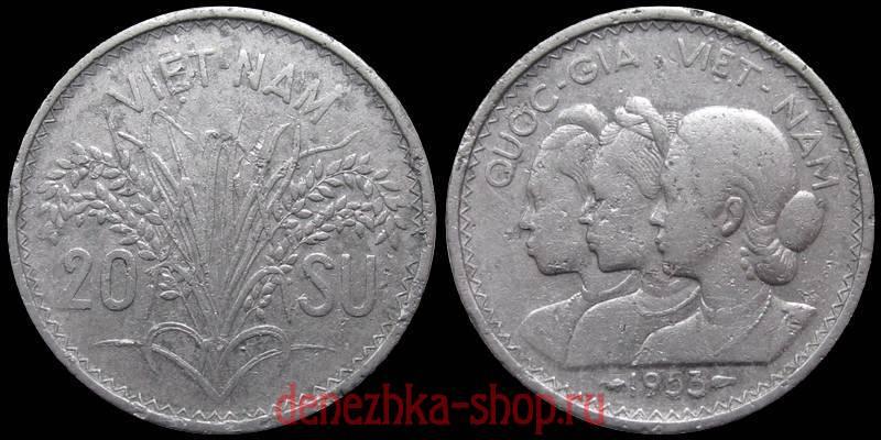 Денежка вьетнама российские монеты имеющие ценность