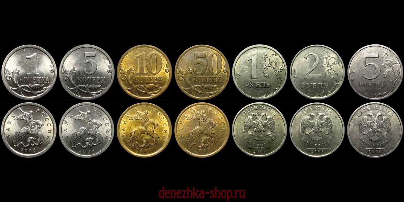 Фото монет с портретом на орле здесь можно